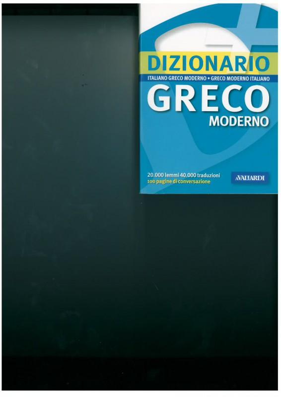 Dizionario Italiano-Greco moderno Greco moderno-Italiano