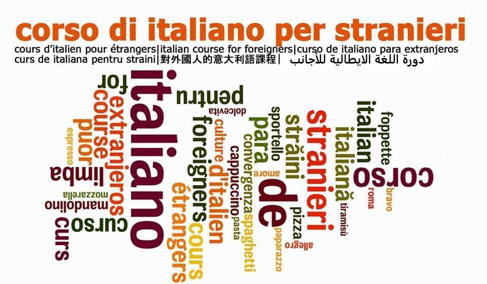 Iscrizione al nuovo corso di Italiano L2